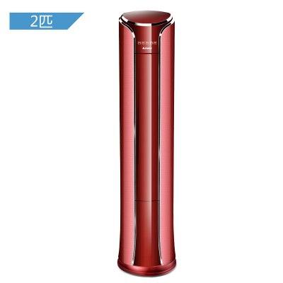 志高(chigo)一级 智能变频 圆柱柜式空调 kfr-51lw/ibp90+n1a+y2