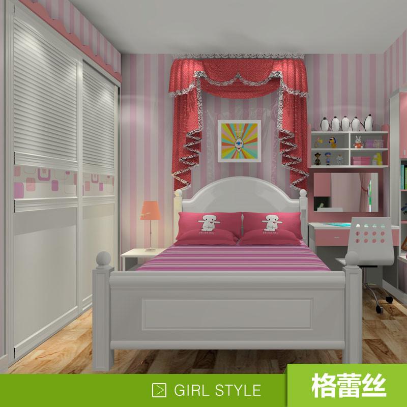 佰怡家小孩房家具组合儿童房组合衣柜男孩女孩书桌踏踏米免费设计