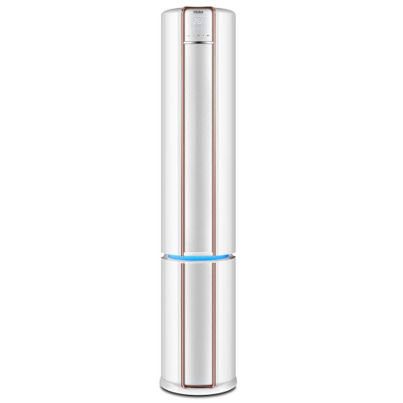 海尔(haier)kfr-50lw/12caa22au1帝樽2匹p自清洁物联网wifi除甲醛无氟