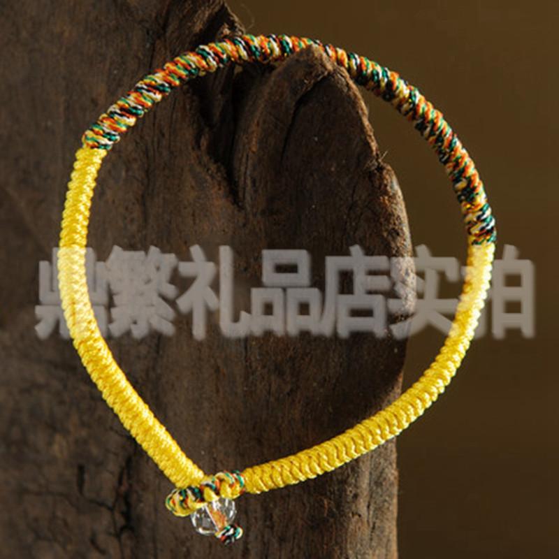 黄手绳编织 手链 藏式金刚结手工编织吉祥情侣手绳