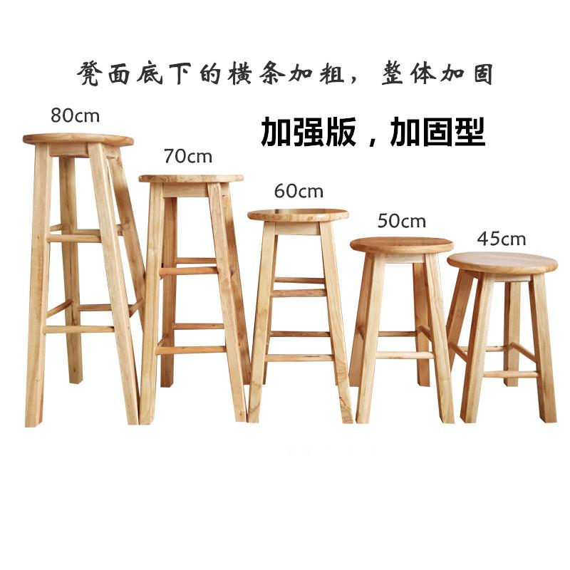 实木吧椅简约吧台椅吧台凳复古高脚凳欧式酒吧凳高脚椅圆凳子包邮