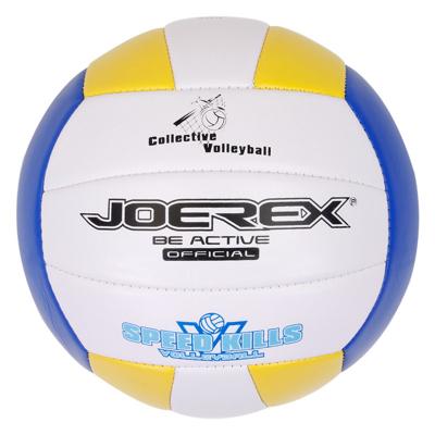 祖迪斯学生儿童中考试比赛充气软式5号排球JE841送气针颜色随机