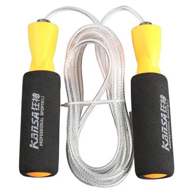狂神钢丝跳绳加重跳绳轴承快速跳绳比赛训练中考标准跳绳KS1308
