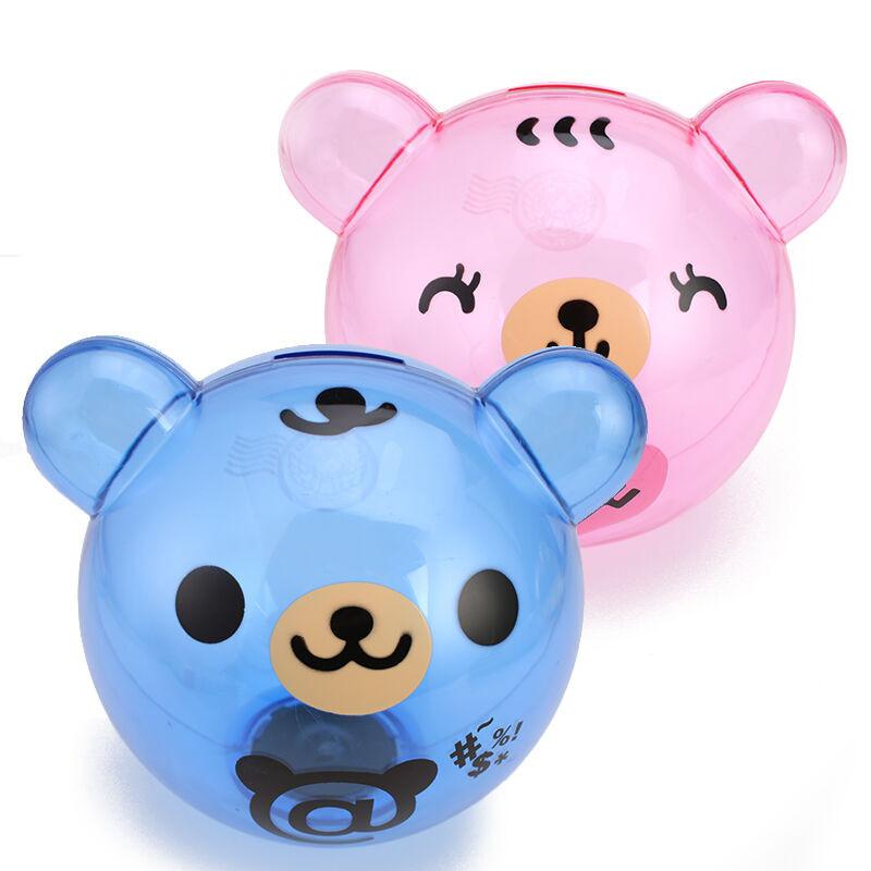 吟秀 小熊圆头创意可爱大号塑料卡通硬币零钱 儿童透明存钱罐储蓄储钱