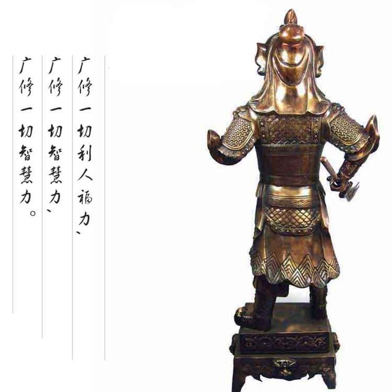 吟秀 仿古纯铜佛像武财神底座关公提刀捋须招财80cm