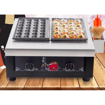 章鱼小丸子机器商用燃气鱼丸炉双板章鱼烧机樱桃丸子机