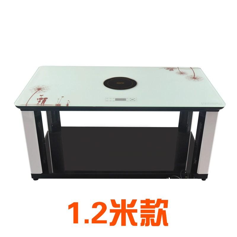 取暖茶几电暖桌多功能取暖桌电烤炉电暖桌茶几家用烤火炉电炉