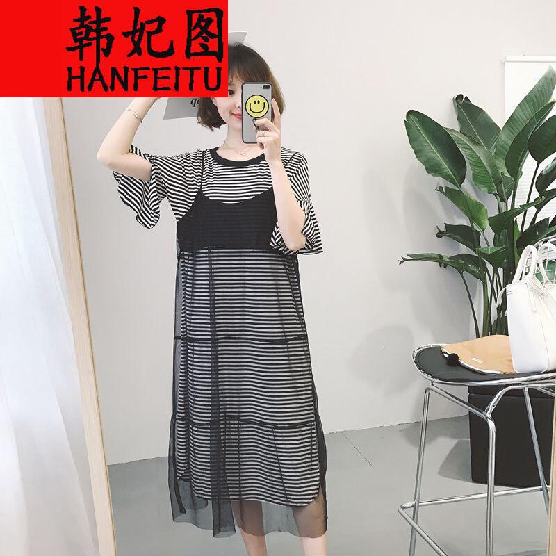 韩妃图20172017黑白条纹喇叭袖中长款t 吊带网纱裙两件套
