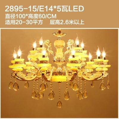 爱灯堡天然玉石水晶吊灯欧式锌合金黄龙玉吊灯客厅卧室餐厅灯具 15头
