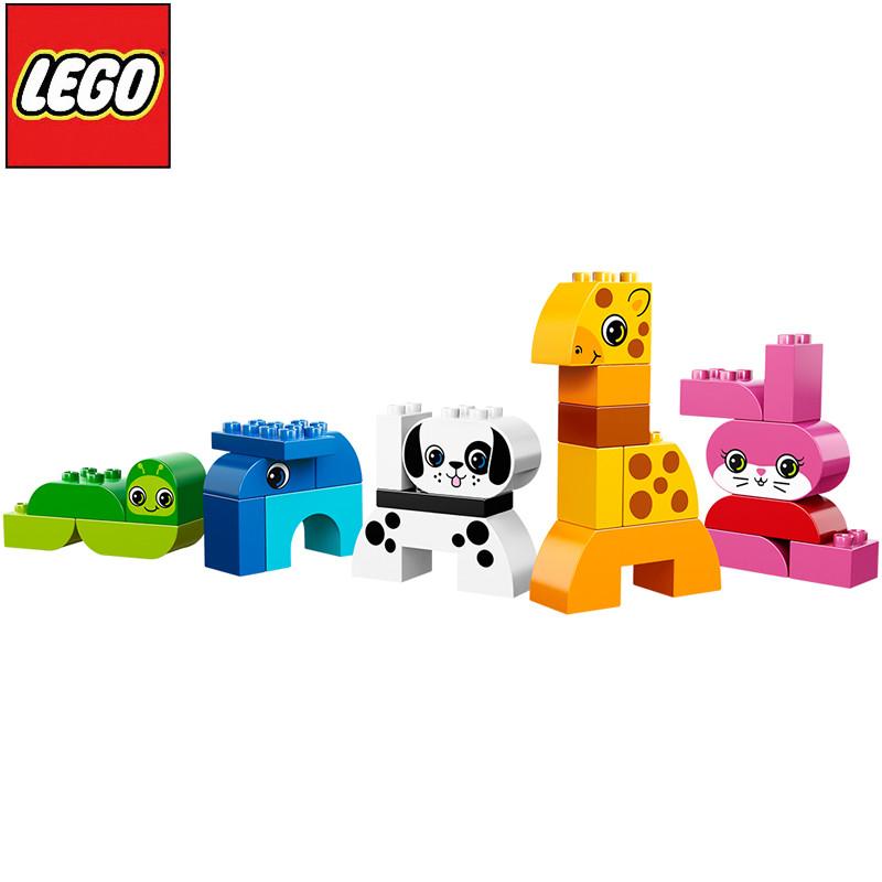 乐高lego duplo得宝大颗粒系列 10573 动物组 积木玩具