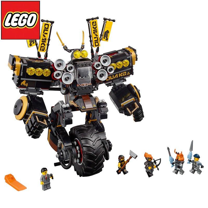 乐高lego ninjago幻影忍者系列 70632 大地威能机甲 积木玩具