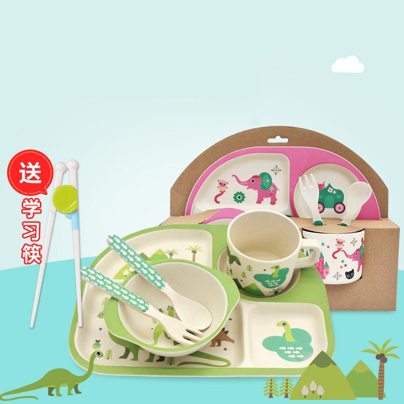 竹纤维儿童餐具 分格餐盘 婴儿卡通饭碗 宝宝碗勺叉子