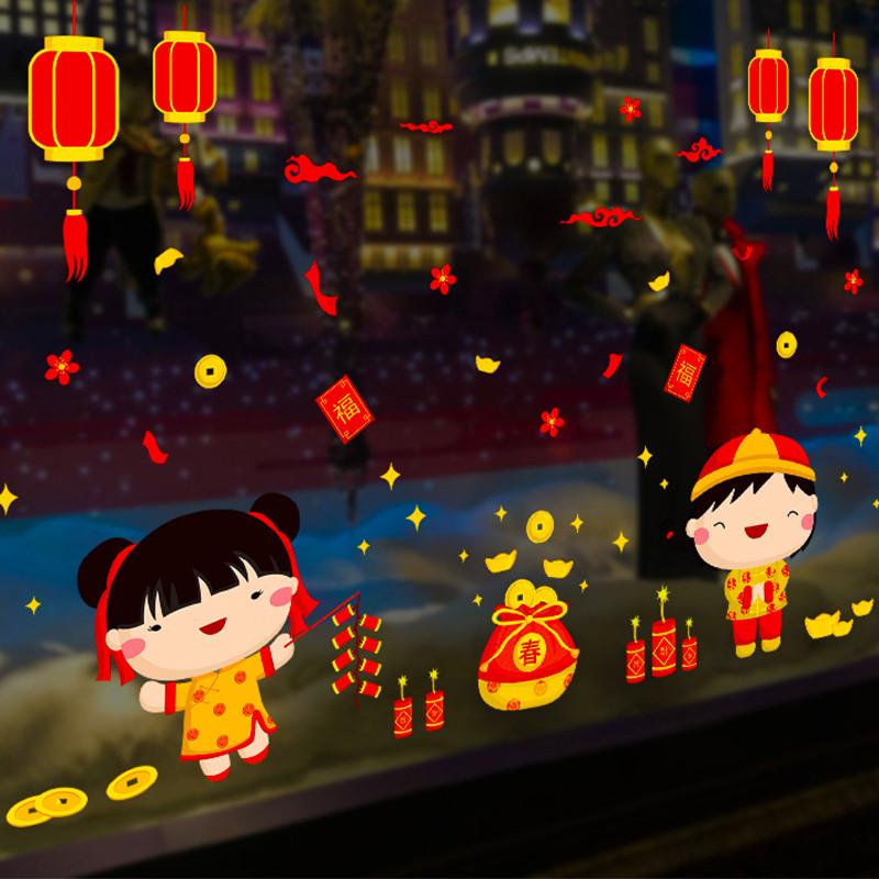 墙贴 门窗贴 窗花 橱窗贴 圣诞节元旦节春节墙贴 酒吧