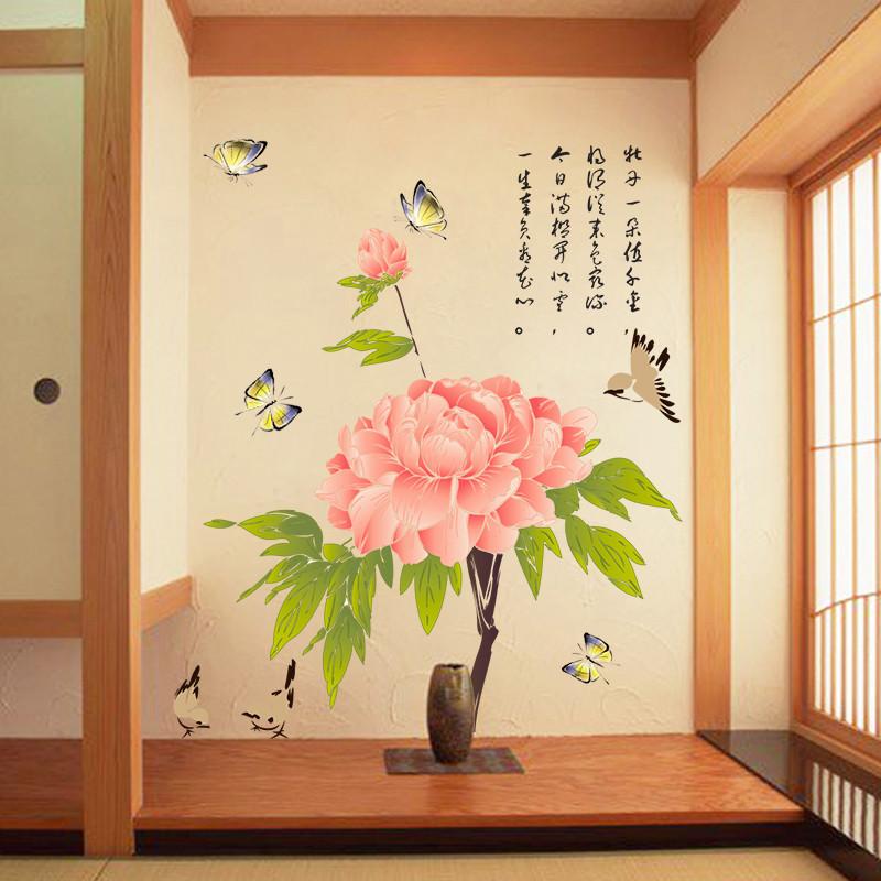 电视墙布置装饰贴 装饰墙贴画 可移除墙纸 字画牡丹墙