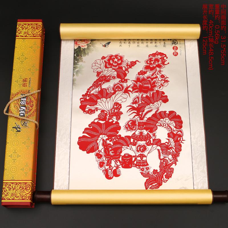画 卷轴画 手工剪纸 丝绸剪纸画 装饰画 特色礼品送老外 工艺品-和谐