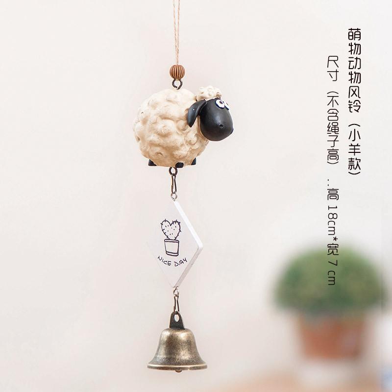 门饰可爱萌物生日礼物卧室阳台女生儿童创意风铃挂饰-萌物风铃小羊款