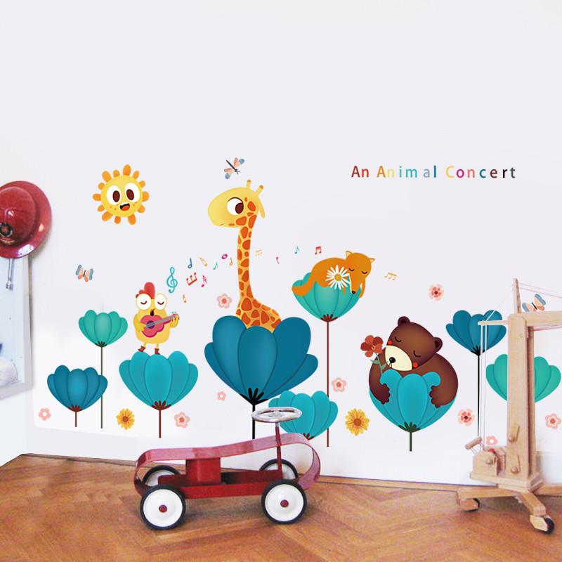 花朵可爱动物墙贴纸卡通儿童房卧室装饰品幼儿园走廊自粘音符贴画