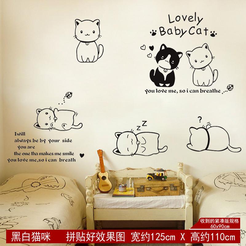 墙贴画创意可移除自粘墙纸卧室床头贴客厅沙发背景装饰画-黑白猫咪
