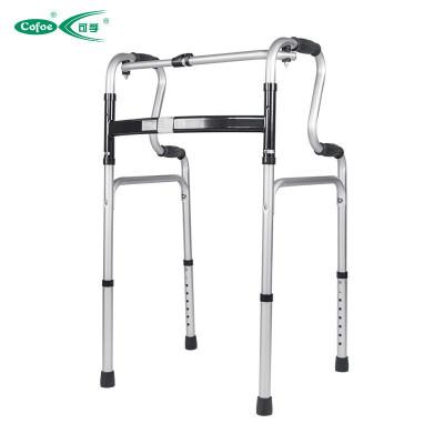 可孚拐杖四脚助步器助行可折叠拐杖加厚铝合金助行老年 残疾人四脚拐杖老人助步器8档伸缩拐棍标准款不带轮Cofoe