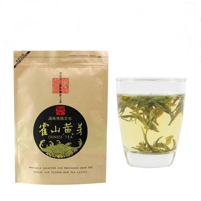2019新茶叶霍山黄芽春茶大化坪茶500g克袋装2019新茶黄茶绿茶安徽