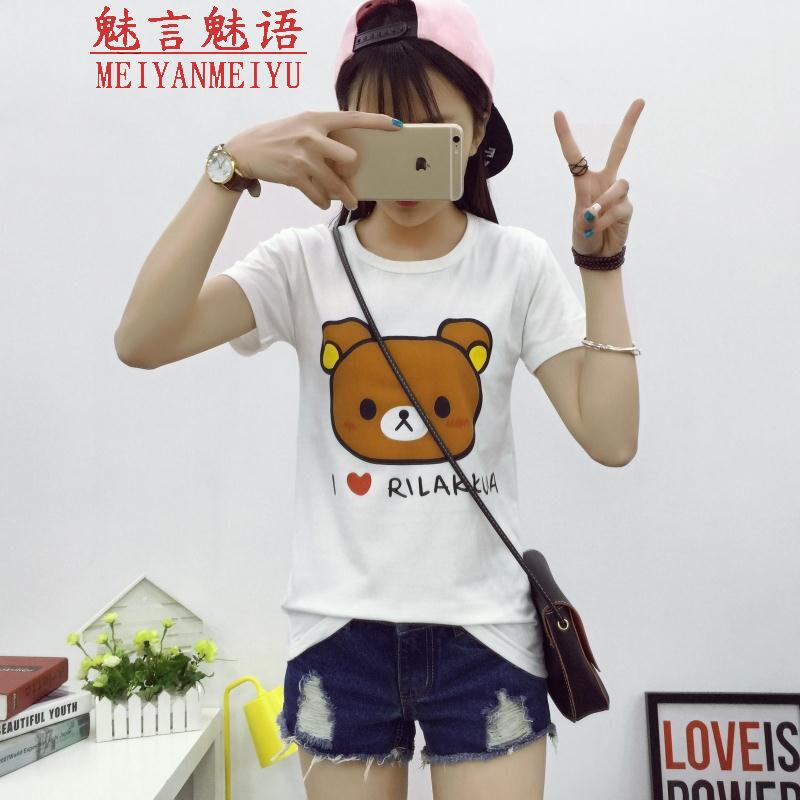 魅言魅语(优惠价)2016春夏装韩版短袖t恤女文艺小清新可爱小熊圆领