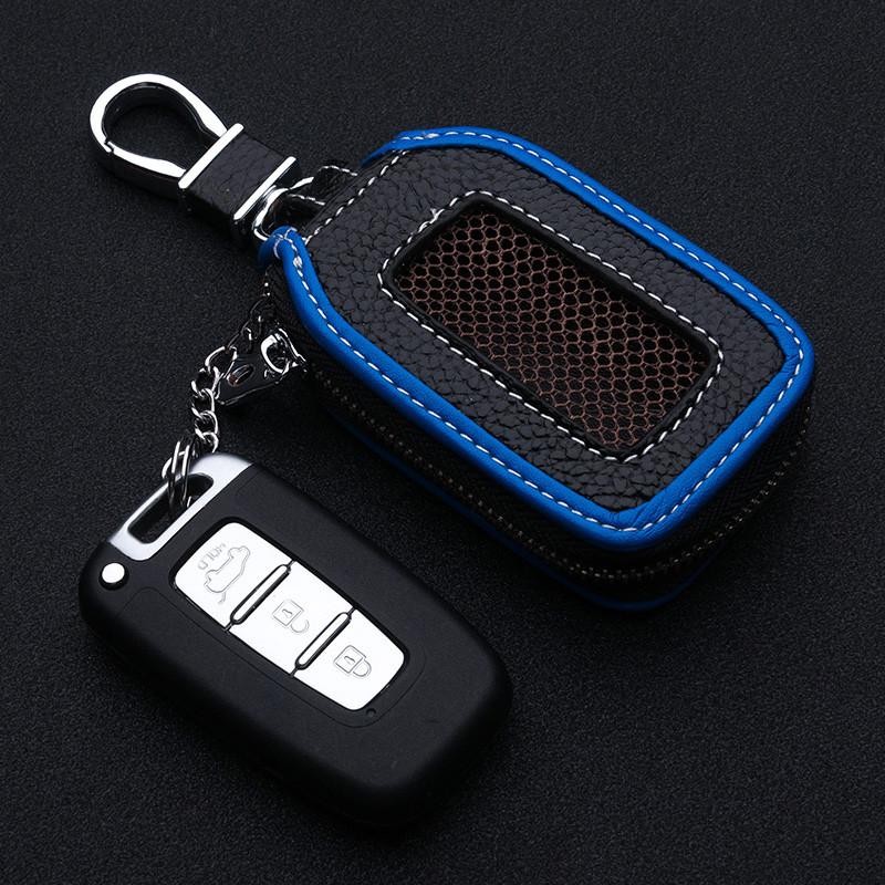 曼迪现代汽车名图朗动ix35索纳塔八途胜ix25劳恩斯新胜达格锐钥匙包套