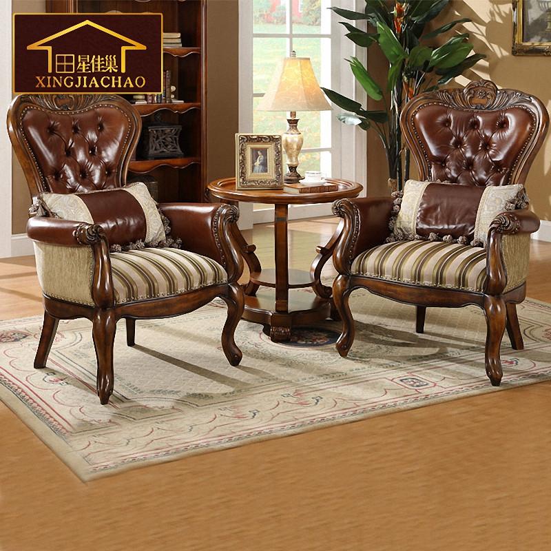 美式休闲椅 樱桃实木老虎椅 布艺咖啡椅 欧式沙发 扶手椅