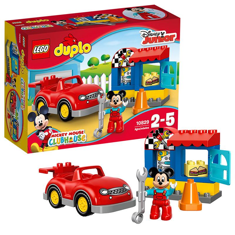 正版乐高10829拼插积木米奇的汽车工作室lego拼装积木