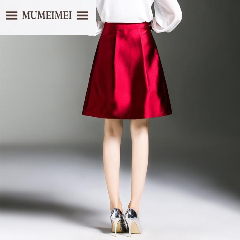 mum2016秋季新款半身裙百搭纯色拼接a字裙口袋收腰包臀裙短裙