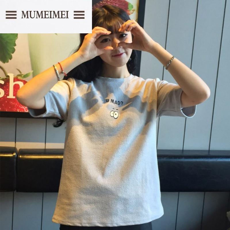 mum夏季短袖t恤 2017韩版新款ulzzang学院风可爱印花上衣 软妹子t恤