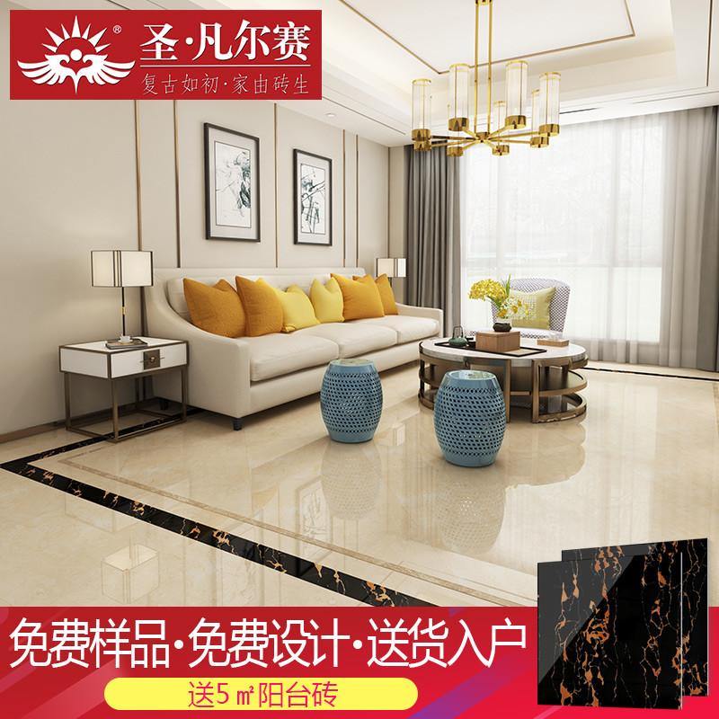 圣凡尔赛 黑金花 客厅卧室全抛釉地板砖瓷砖地砖踢脚线波导线欧式现代