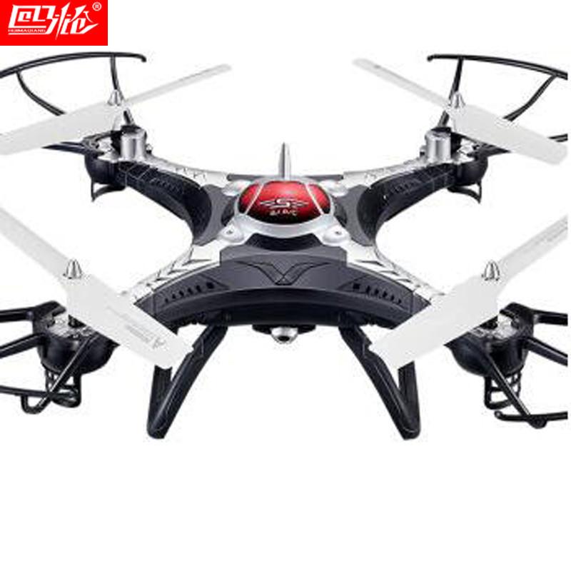 【黑色】大号四轴遥控飞机耐摔飞行器四旋翼无人机遥控直升机