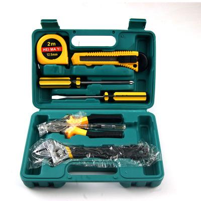 家用工具箱五金工具套装维修工具8件套组合套装带扳手,