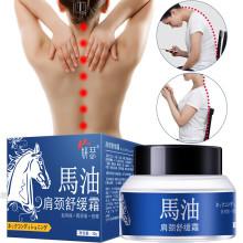 日本北海道马油肩颈舒缓霜30g 针对肩颈腰背劳损【告别肩颈腰背酸痛】