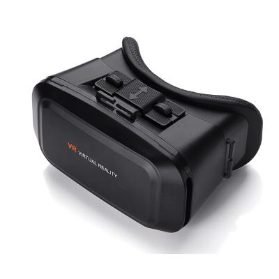 暴风魔镜 智能vr眼镜 资源头戴式3d头盔 虚拟现实 手机游戏视频电影院box(黑色)