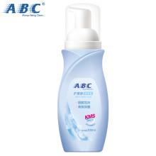 【3件5折】ABC泡沫型卫生护理液200ml 女性私处护理洗液(KMS护理配方) 清洁呵护 ABC通用