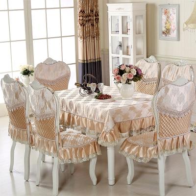 木儿家居 欧式桌布 餐桌布艺 餐桌布椅子套套装 茶几布台布 餐桌垫130*180