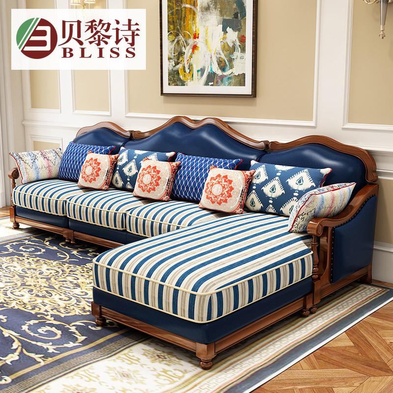 皮沙发 欧式沙发 实木沙发 沙发组合 客厅沙发组合 美式沙发 贵妃沙发