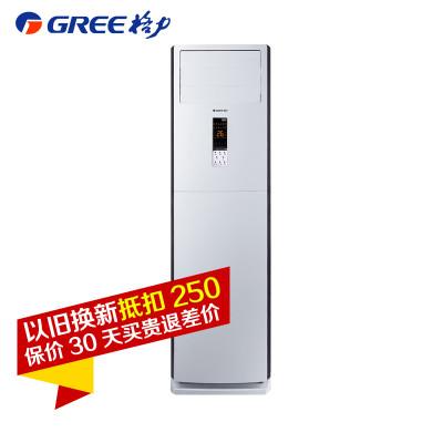 格力空调kfr-50lw/(50569)nhba-3[t迪]