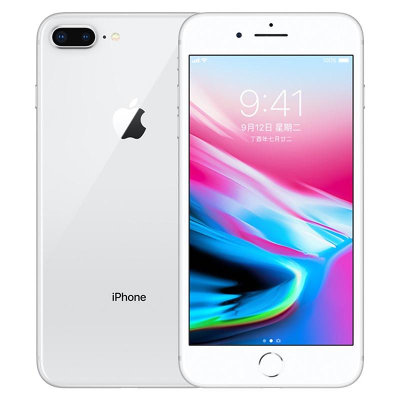 苹果apple iphone 8 plus (a1864) 64gb 银色 移动联通电信4g手机
