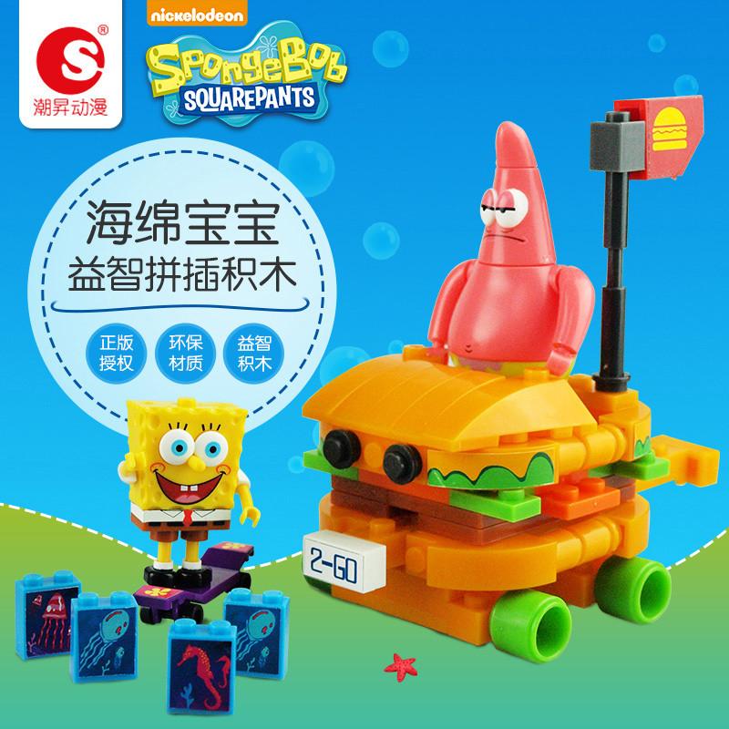 海绵宝宝积木玩具创意卡通动漫模型组装派大星儿童拼插玩具公仔
