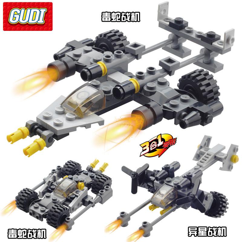 古迪积木gudi儿童玩具益智拼装拼插积木玩具军事积木战机变形积木