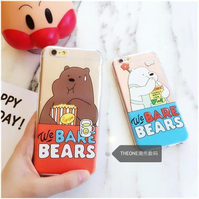 luphie 咱们裸熊iphone6s手机壳苹果6plus卡通日韩iphone7/7plus可爱