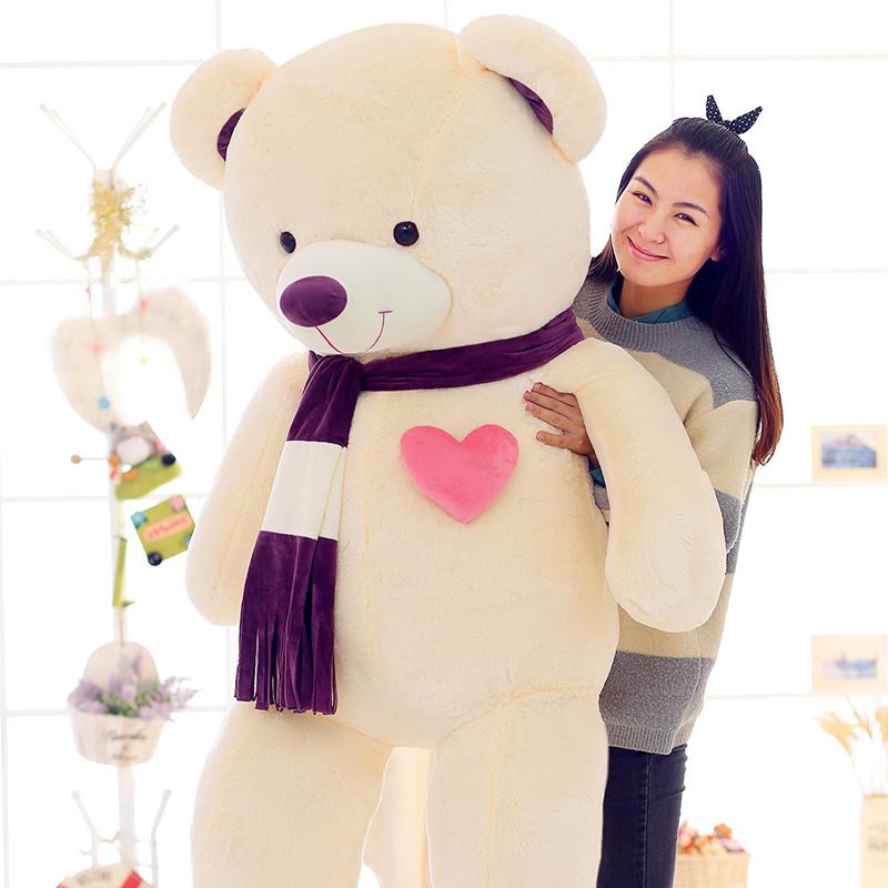 毛绒玩具心动熊公仔抱抱熊玩偶可爱泰迪熊娃娃生日礼物女