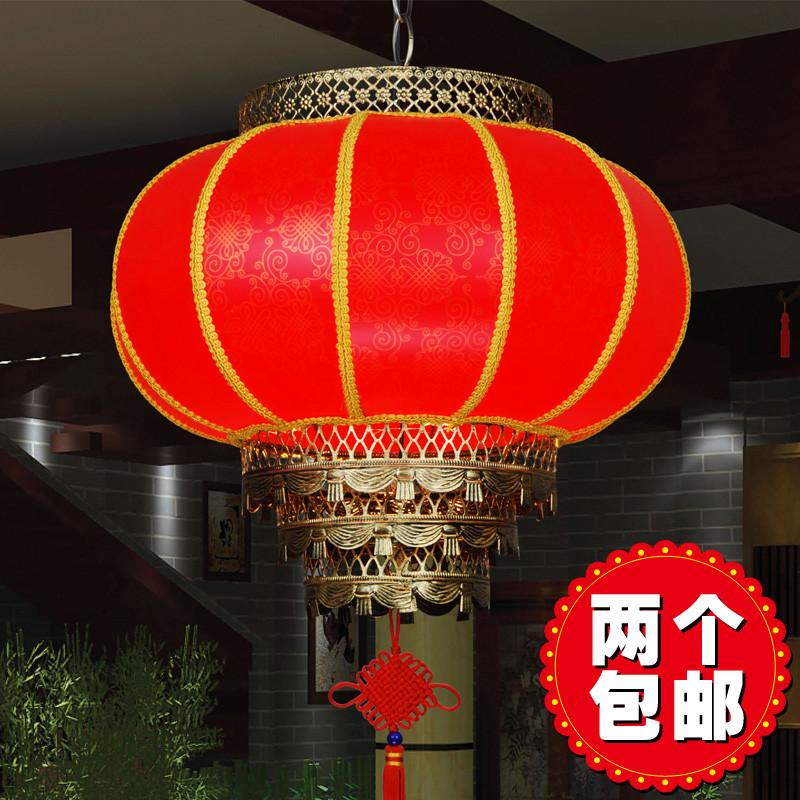可优迪 传统中式红灯笼灯具高档铁艺走马灯红色婚庆灯饰阳台旋转灯笼图片