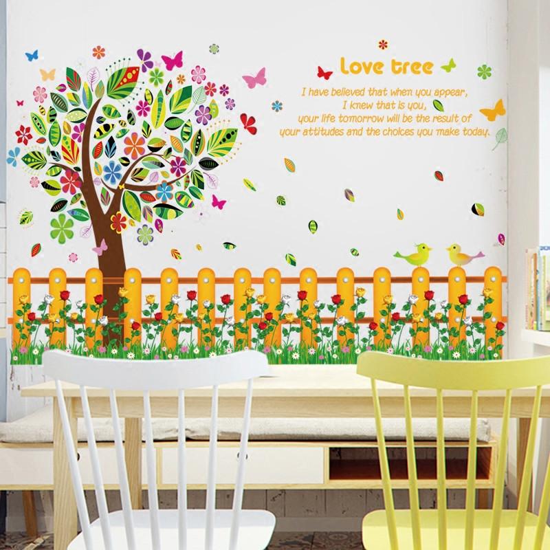 宜佳蕙栅栏花树踢脚线教室幼儿园装饰贴纸贴画 卧室玄关走廊可移除