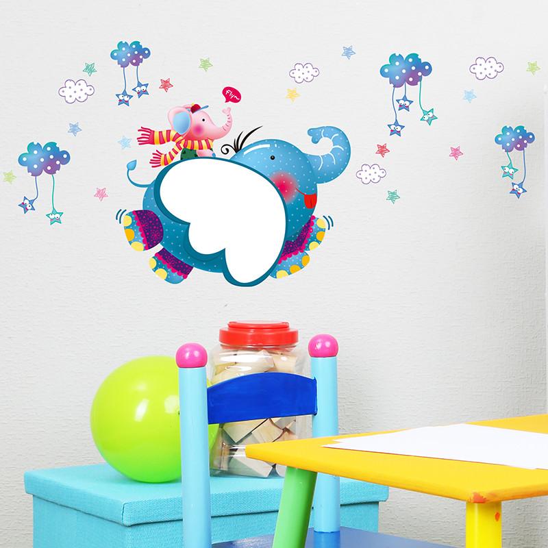 宜佳蕙卡通儿童房贴纸幼儿园早教所可爱小动物卡通小象双面玻璃墙贴画