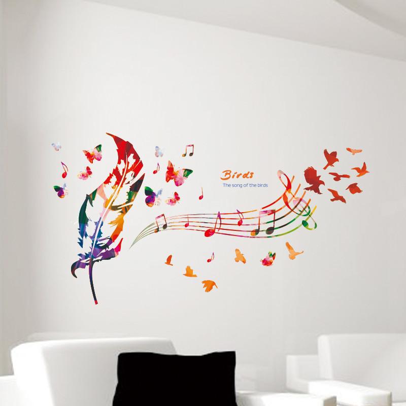 宜佳蕙个性音乐羽毛墙贴舞蹈房教室学校装饰艺术贴纸卧室房间墙贴画