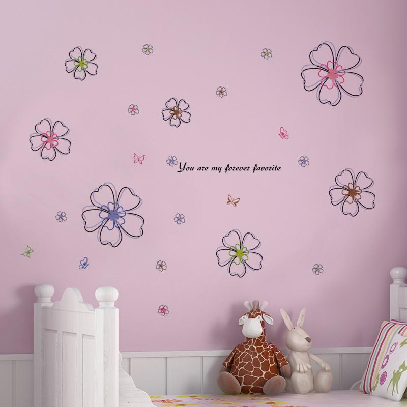可移除客厅沙发背景电视墙卧室床头浪漫墙贴纸贴画 幸运之花墙贴