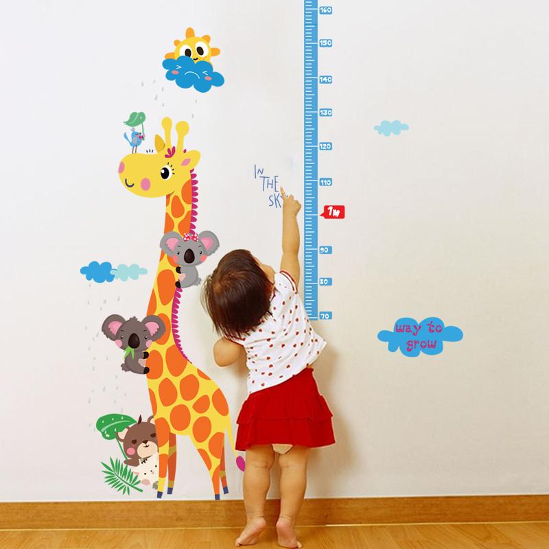 可移除墙贴创意长颈鹿身高贴卧室儿童房幼儿园背景墙装饰贴纸无毒